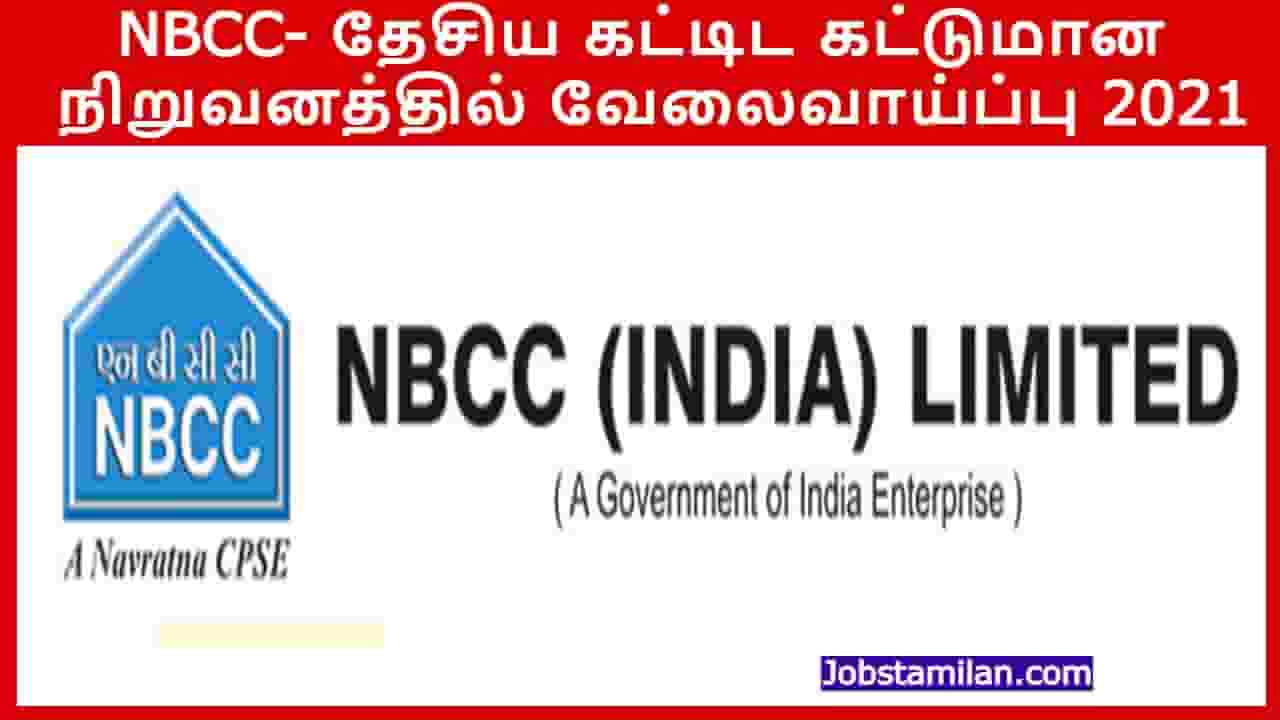 NBCC Recruitment 2021 - Apply Online General Manager Post