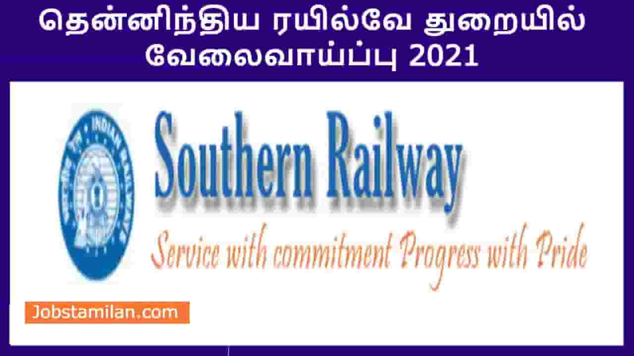 Southern Railway Palakkad Division Recruitment 2021