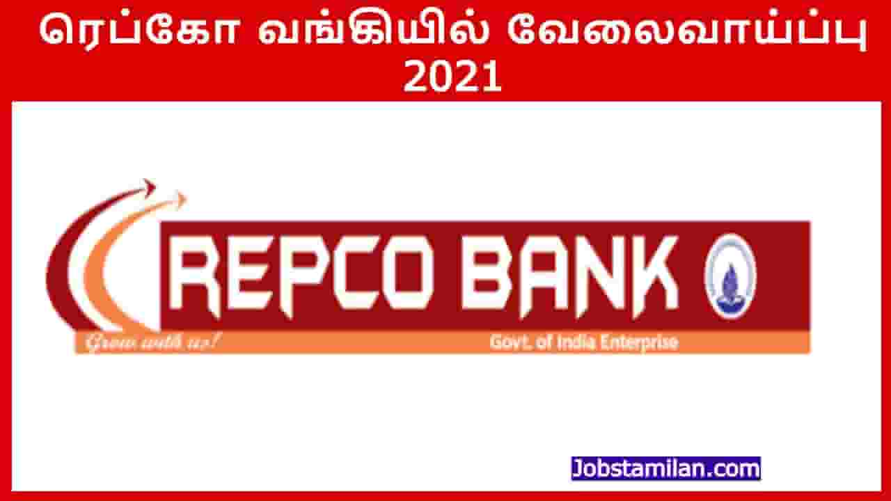 Repco Bank Recruitment 2021 - Apply Offline Form Manager/ Assistant Manager Post