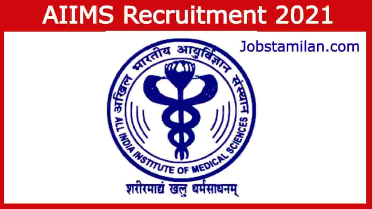 AIIMS Recruitment 2021 - Apply Online Form Various Post