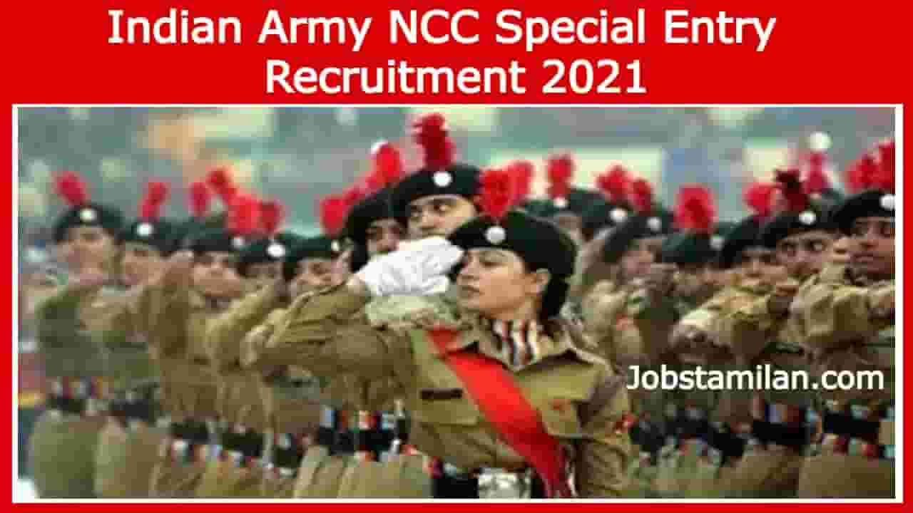Indian Army NCC Special Entry Recruitment 2021