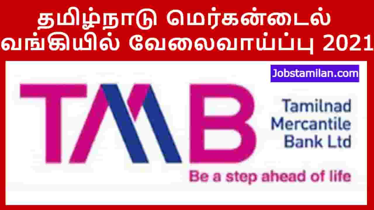 TMB Bank Recruitment 2021 - Apply Online Deputy General Manager Post