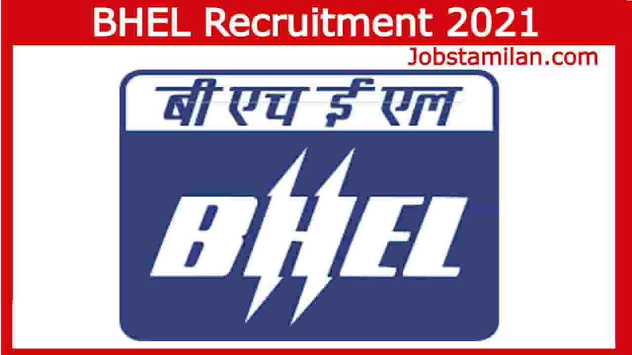 BHEL Recruitment 2021 - Apply Offline Form Part-Time Medical Consultant