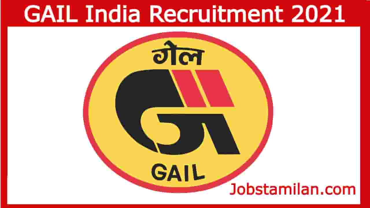 GAIL India Recruitment 2021- Apply Online Manager, and Various Post