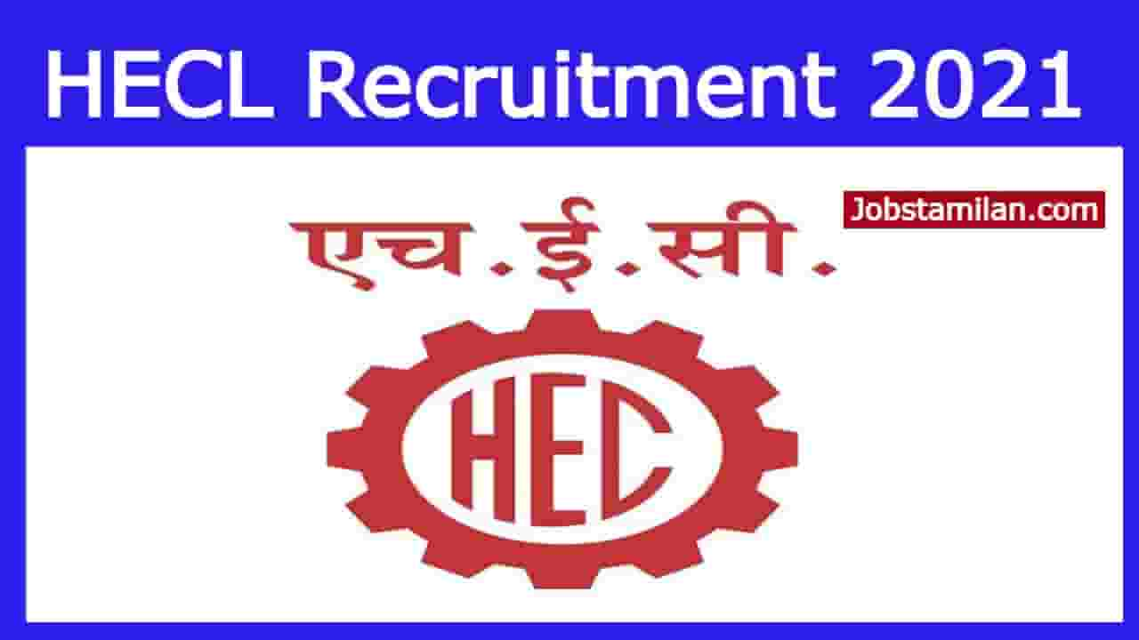 HECL Recruitment 2021 - Apply Offline Form 206 Electrician, Machinist, and Various Post