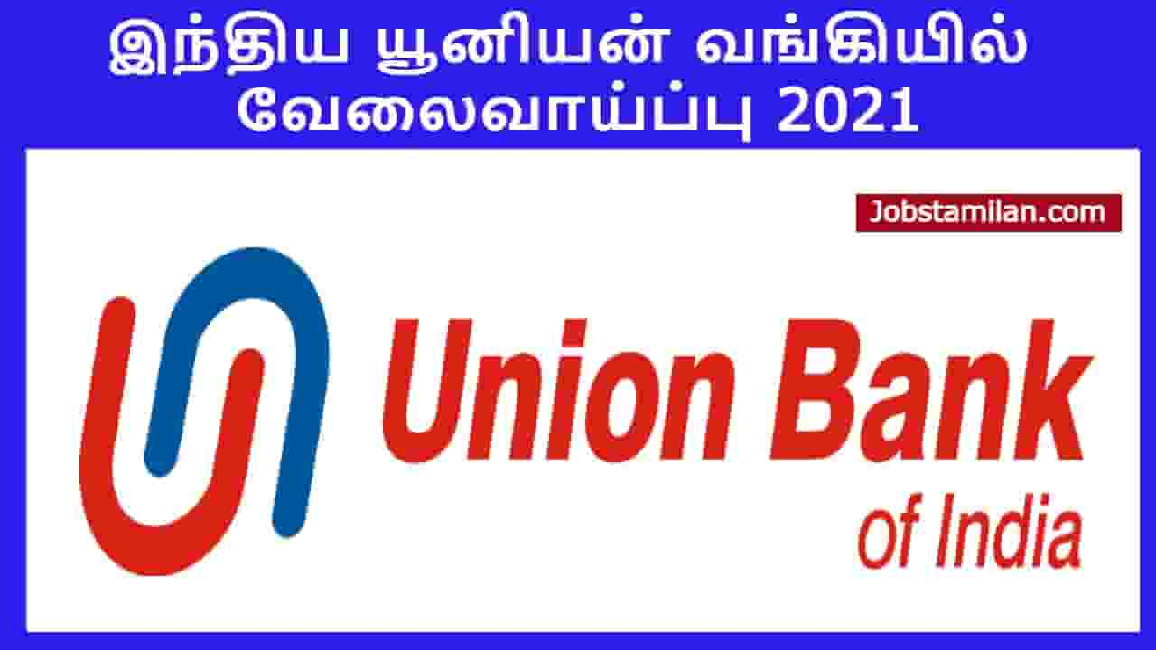 Union Bank Recruitment 2021-Apply Online For 347 Manager Post